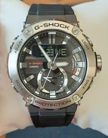 Casio G-shock Herrenuhr
